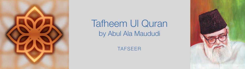 Tafheemul Quran by Abu Ala Maududi