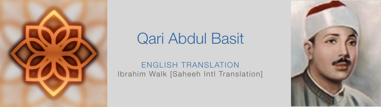 Abdul Basit-with Ibrahim Walk [Saheeh Intl]-English