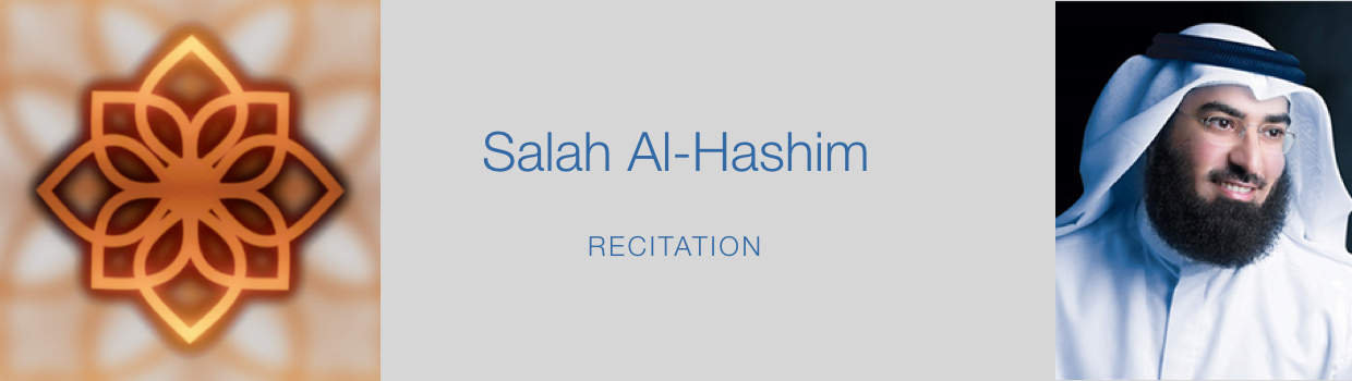 Salah Al-Hashim-Recitation