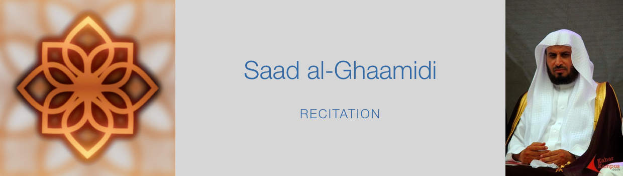 Saad al-Ghaamidi-Recitation
