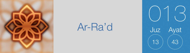 013-Ar-Ra'd