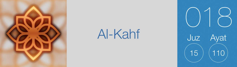 018-Al-Kahf