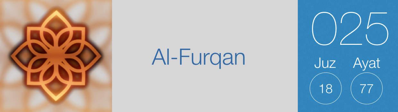 025-Al-Furqan