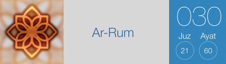 030-Ar-Rum