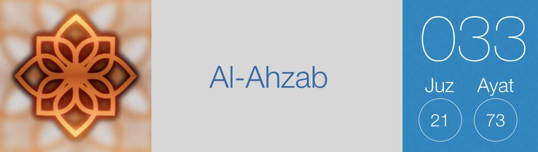 033-Al-Ahzab
