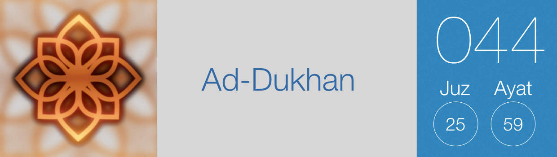 044-Ad-Dukhan