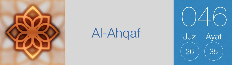 046-Al-Ahqaf