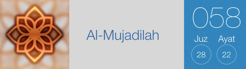 058-Al-Mujadilah