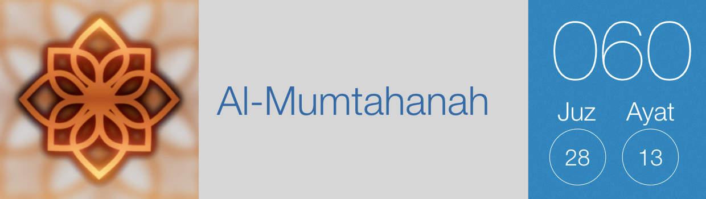 060-Al-Mumtahanah