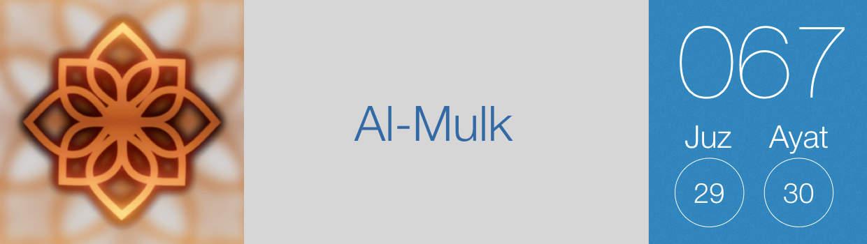 067-Al-Mulk