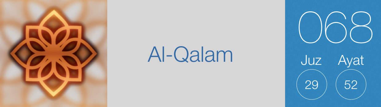 068-Al-Qalam