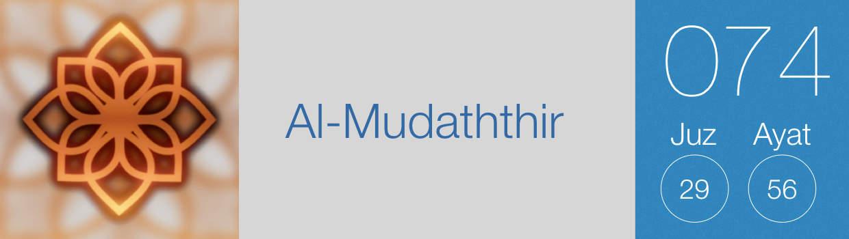074-Al-Mudaththir