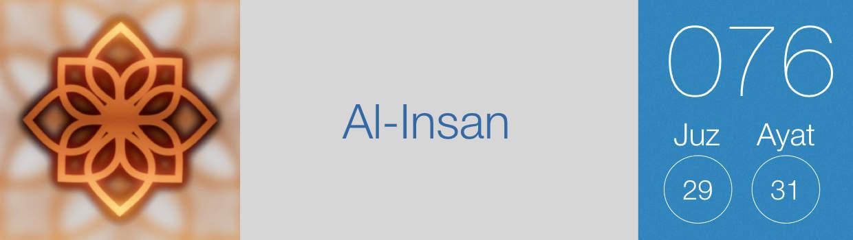 076-Al-Insan