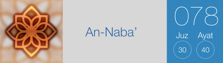 078-An-Naba'