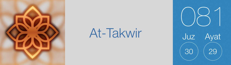 081-At-Takwir