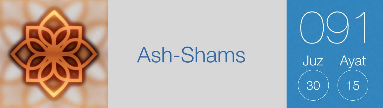 091-Ash-Shams