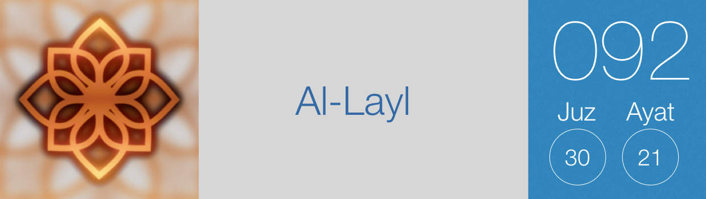 092-Al-Layl