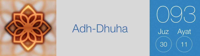 093-Adh-Dhuha