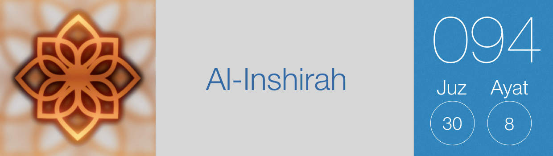 094-Al-Inshirah