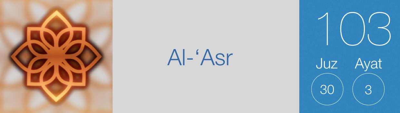 103-Al-'Asr