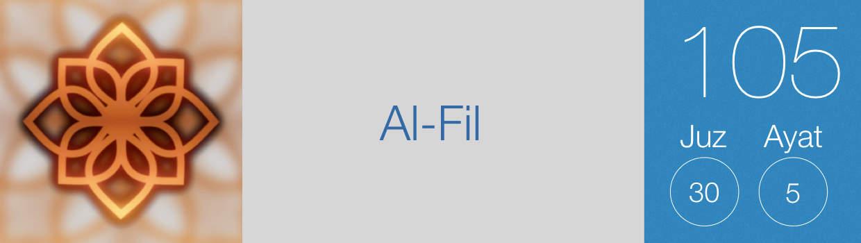 105-Al-Fil