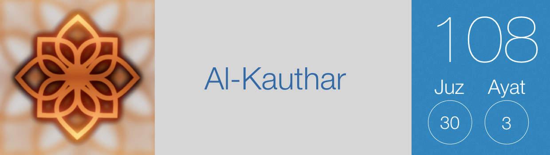 108-Al-Kauthar