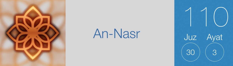 110-An-Nasr