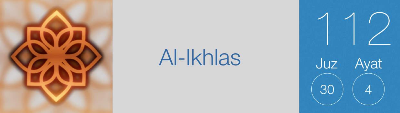 112-Al-Ikhlas