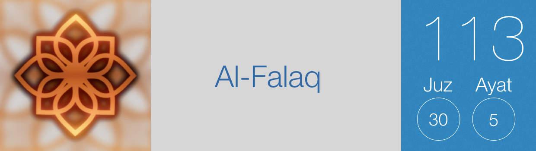 113-Al-Falaq
