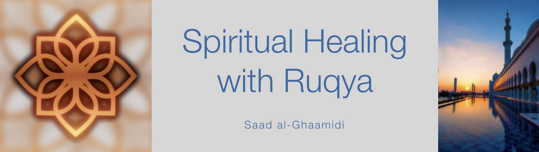 Spiritual Healing with Ruqyah-Saad al Ghamdi