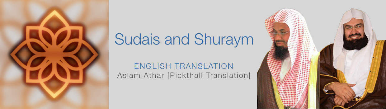 Sodais and Shuraim with Aslam Athar [Pickthall]-English