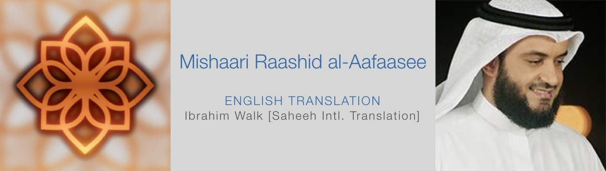 Mishari Rashid with Ibrahim Walk [Saheeh Intl]-English