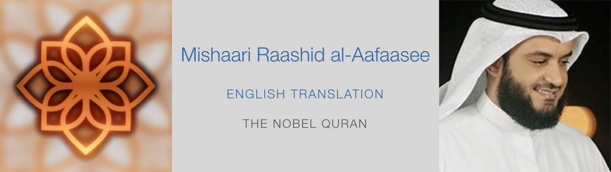 Mishari Rashid [The Nobel Quran]-English