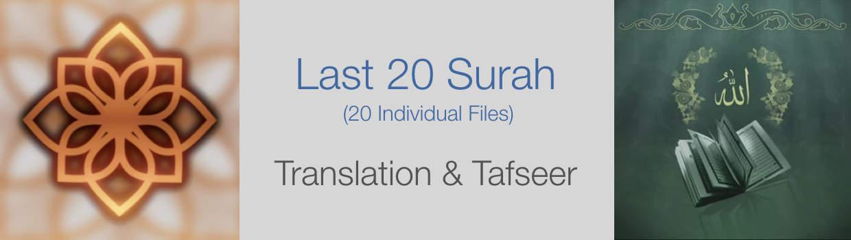Translation & Tafseer of Last 20 Surah