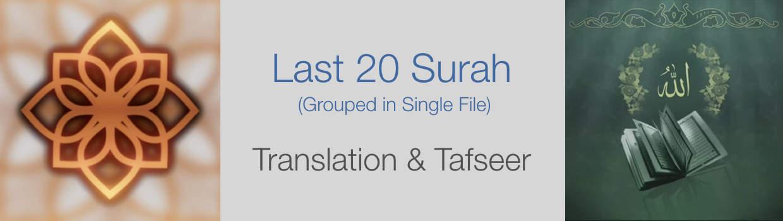 Last 20 Surah-Translation & Tafseer