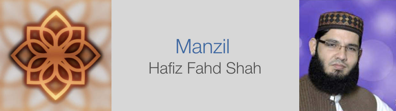 Manzil-Hafiz Fahd Shah