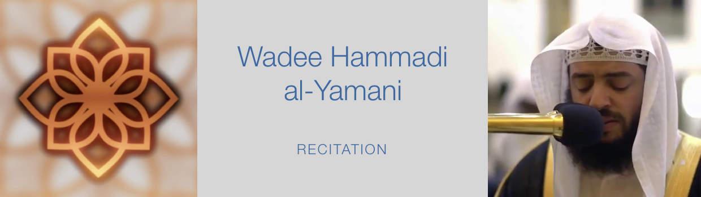 Wadee Hammadi Al Yamani
