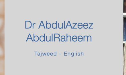 Dr AbdulAzeez AbdulRaheem Tajweed – English