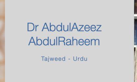 Dr AbdulAzeez AbdulRaheem Tajweed – Urdu